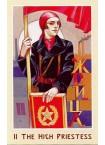 Born in the USSR Tarot (Рожденные в СССР)
