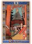 Русский сказочный оракул И. Билибина