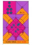 Оракул Geomantic